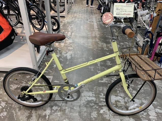 自転車特価情報_d0197762_15191451.jpeg