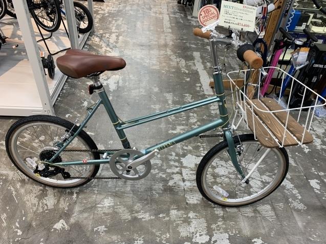 自転車特価情報_d0197762_15203629.jpeg