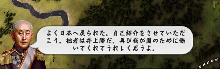 続『Railway Empire』日本DLC発売記念・シナリオ「曲がりくねった道」攻略ガイド的なもの_f0030574_14471394.jpg