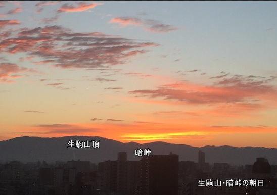 暗越奈良街道  クラゴエナラ街道_d0089494_14015836.jpg