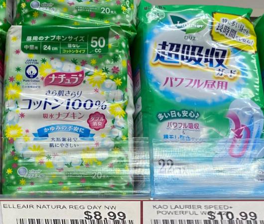 ニューヨークで日本の生理用品を買える、TESO Life_b0007805_01321842.jpg