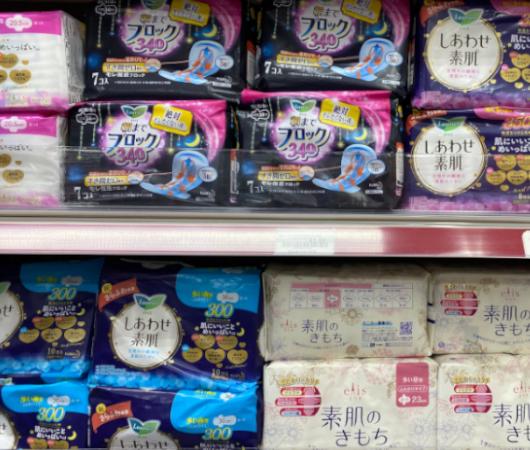 ニューヨークで日本の生理用品を買える、TESO Life_b0007805_01434301.jpg