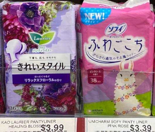 ニューヨークで日本の生理用品を買える、TESO Life_b0007805_01465658.jpg