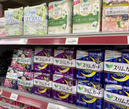 ニューヨークで日本の生理用品を買える、TESO Life_b0007805_01500300.jpg