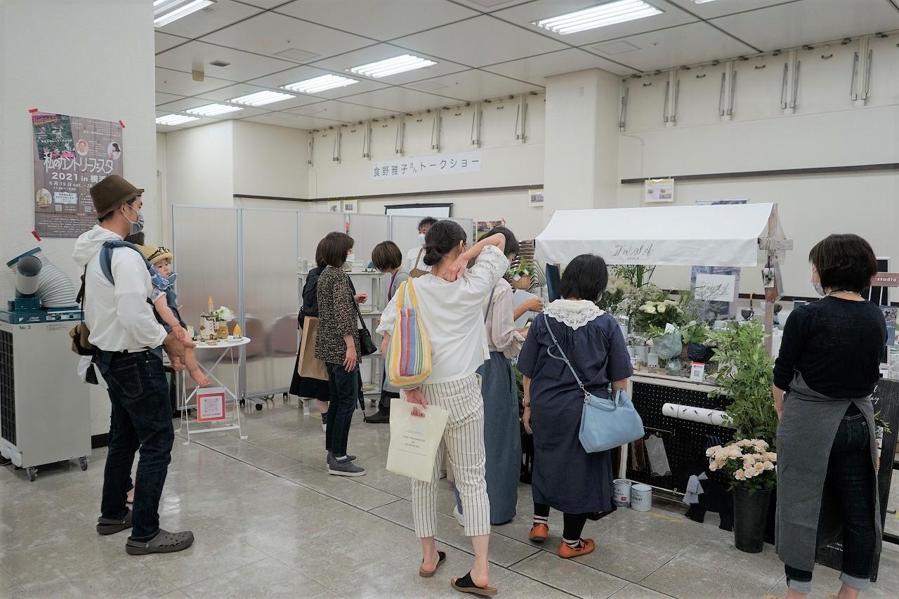 【イベント出展】スタイリスト達がオリジナル開発・セレクト商品ブランドがデパートやイベントで_c0337233_17284115.jpg