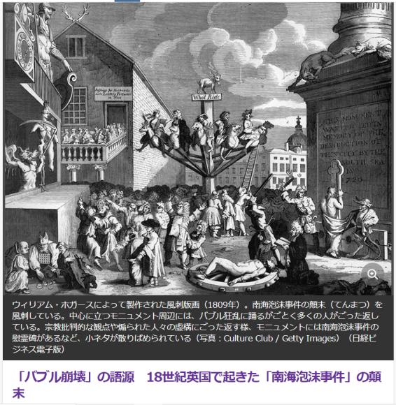 夏至ほか_e0199455_08534045.png