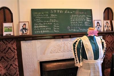映画「いとみち」写真展*藤田記念庭園洋館_d0131668_13343963.jpg
