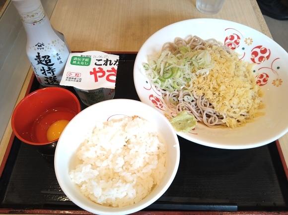 6/22 生蕎麦いろり庵きらく 納豆朝食セット¥430_b0042308_14364568.jpg