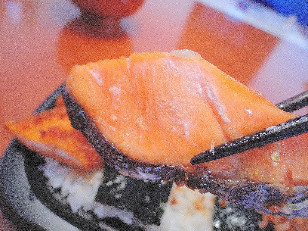 オーケーストアのお弁当(鮭弁当)@自宅_d0393923_15461902.jpg