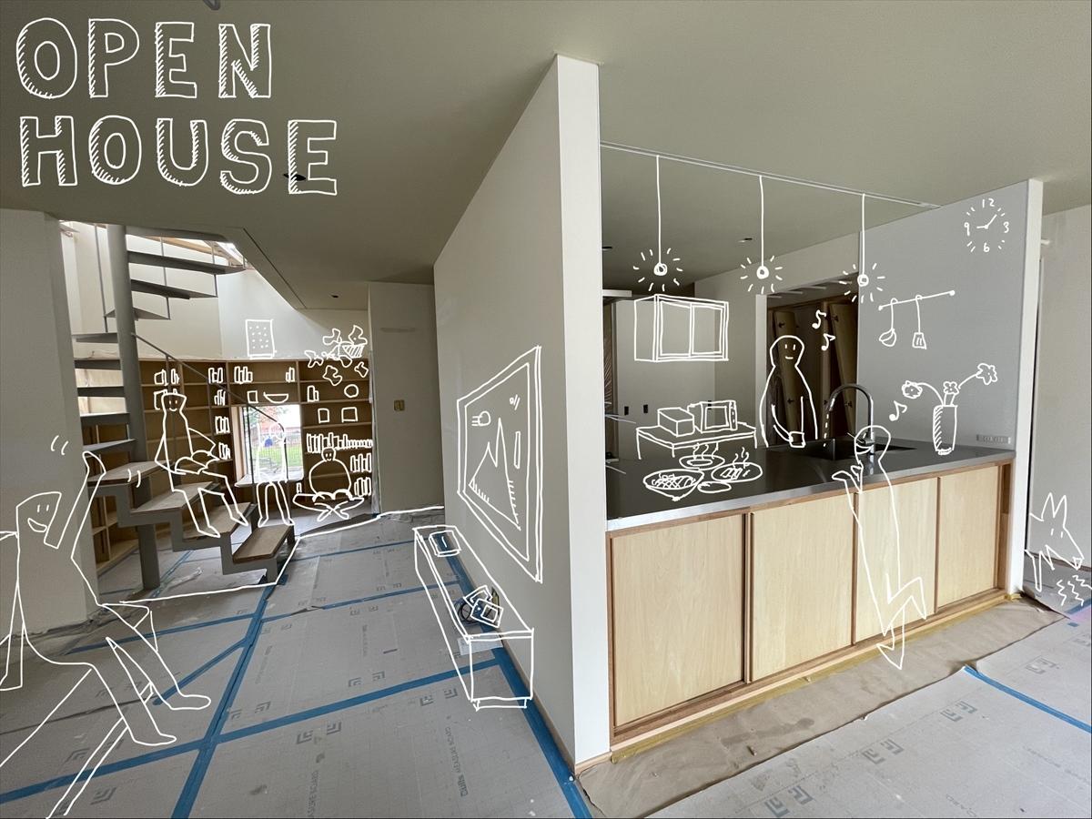 井川建築設計事務所 オープンハウス開催のお知らせ_b0195324_17315817.jpg