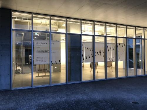 大野美代子研究展 ミリからキロまで 開催のお知らせ_b0049355_10374362.jpg
