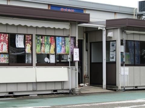 潮風の町・新湊で、ねこ歩き (前編)_f0281398_21371792.jpg