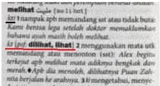 KD Perdana の melihat の扱い_a0051297_09544695.jpg