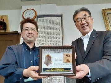 平伏沼(へぶすぬま)で新種のゲンゴロウ発見_d0003224_10393499.jpg