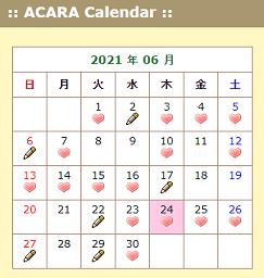 これからのインドネシア関連の催し(アチャラ) Acara Indonesia di Jepang_a0054926_19494758.jpg