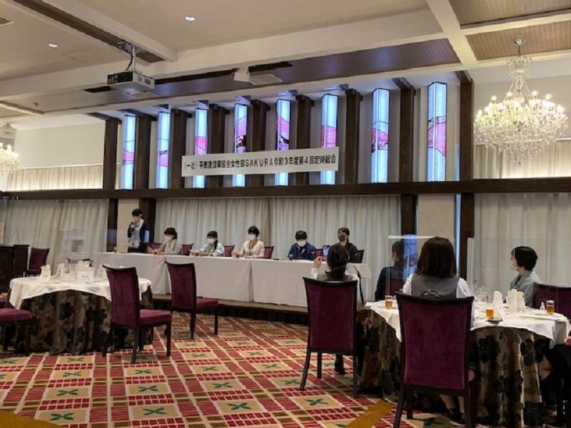 女性部SAKURAの定時総会が開催されました_e0341538_09501355.jpg