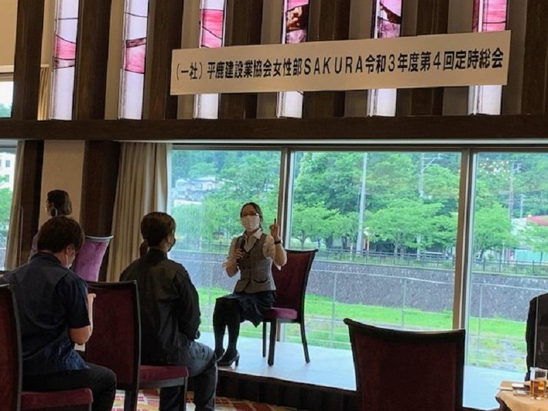 女性部SAKURAの定時総会が開催されました_e0341538_09512427.jpg