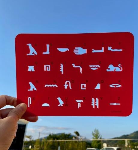 古代エジプト展ミイラの作り方_b0325640_18580416.jpg