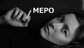 METREX試験・METREO試験メタアナリシス:好酸球性COPDに対するメポリズマブ_e0156318_22101990.png
