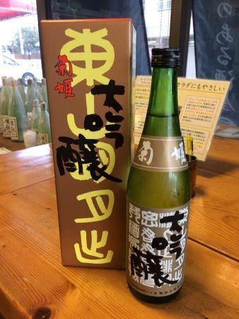 銘酒 菊姫の大吟醸_c0115019_12050615.jpg