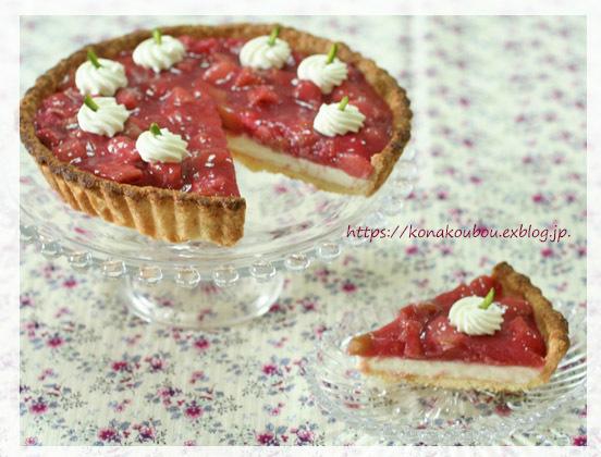 7月のお菓子・ルバーブとチーズのパイ_a0392423_22351887.jpg