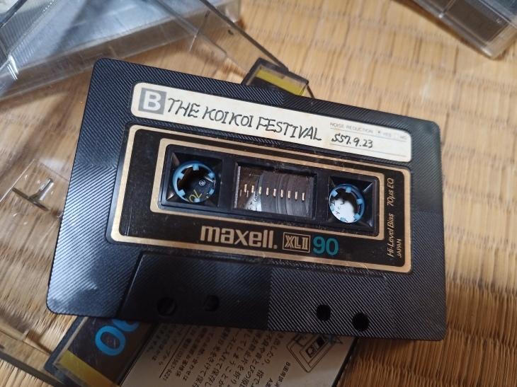 カセットテープ「こいこい祭」_d0093903_13255865.jpg