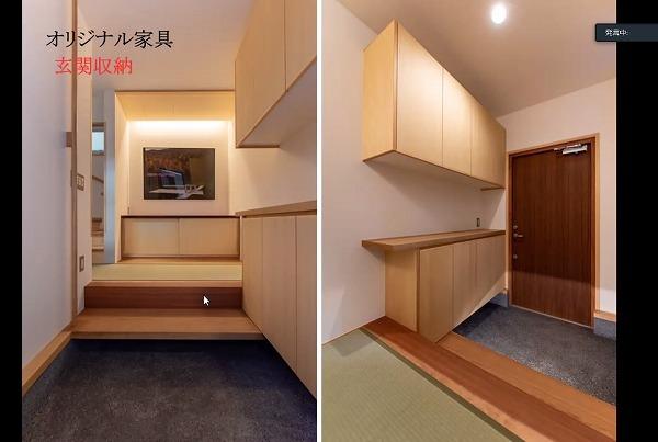 オンライン住まい教室「室内建具・造作家具」編を開催しました。_b0142417_14350352.jpg