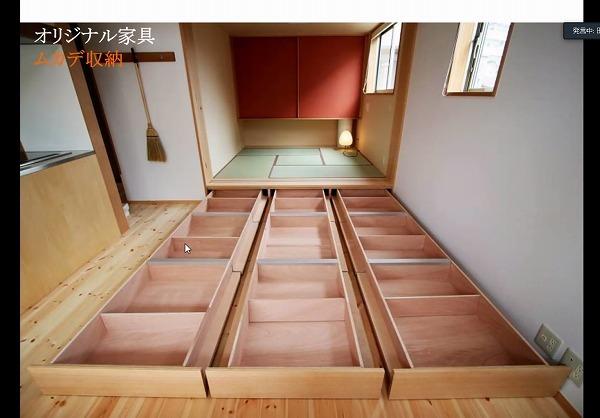オンライン住まい教室「室内建具・造作家具」編を開催しました。_b0142417_14353941.jpg