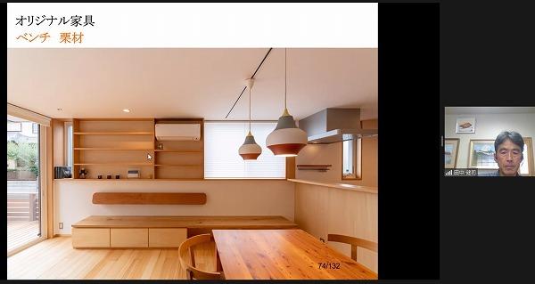 オンライン住まい教室「室内建具・造作家具」編を開催しました。_b0142417_14353978.jpg