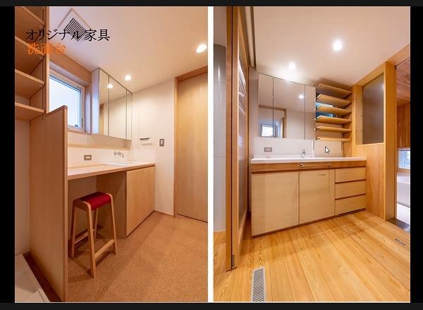 オンライン住まい教室「室内建具・造作家具」編を開催しました。_b0142417_14455614.jpg