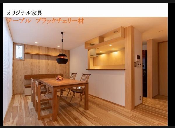 オンライン住まい教室「室内建具・造作家具」編を開催しました。_b0142417_14455764.jpg