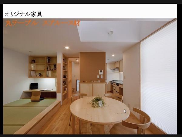 オンライン住まい教室「室内建具・造作家具」編を開催しました。_b0142417_14455770.jpg