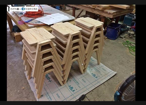 オンライン住まい教室「室内建具・造作家具」編を開催しました。_b0142417_14462742.jpg