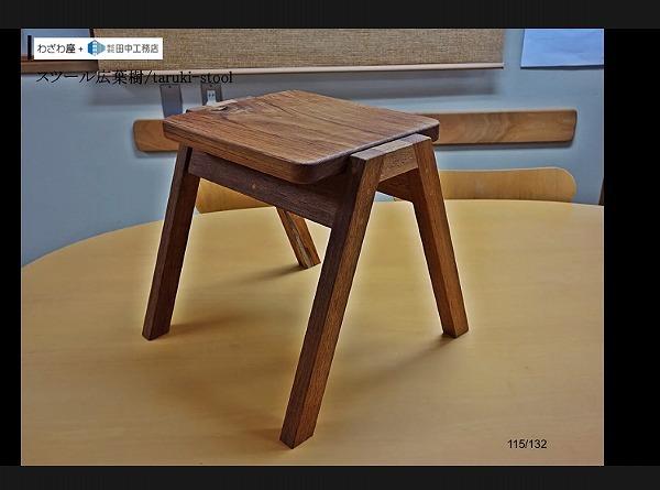 オンライン住まい教室「室内建具・造作家具」編を開催しました。_b0142417_14462794.jpg