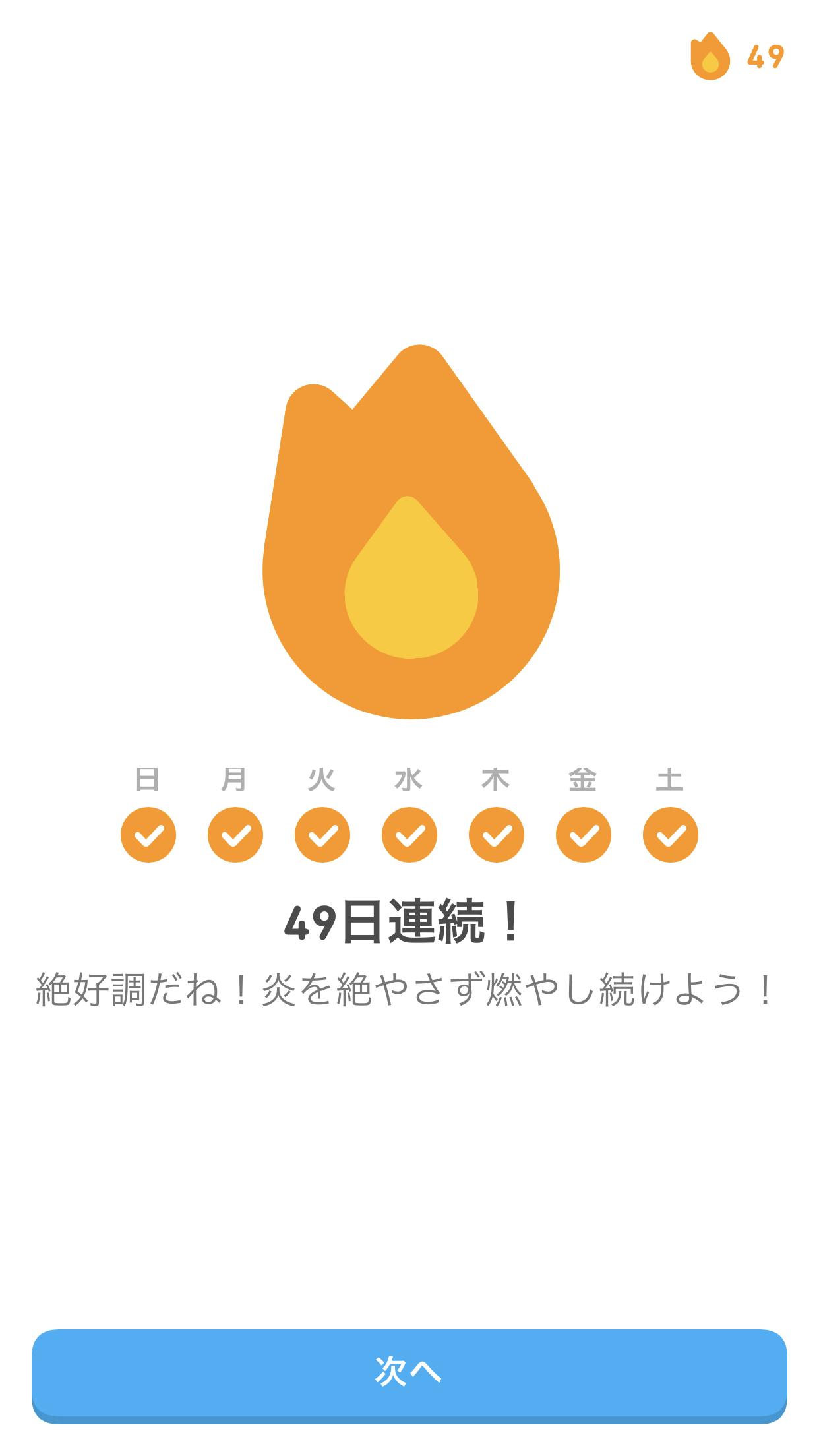 韓国語勉強7週目_b0048834_06590139.jpg