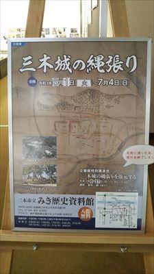三木市立堀光美術館 とその周辺_d0165772_20423663.jpg