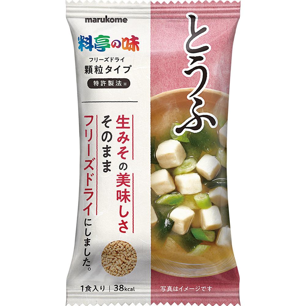 miso soup / ten_d0135801_15231531.jpg