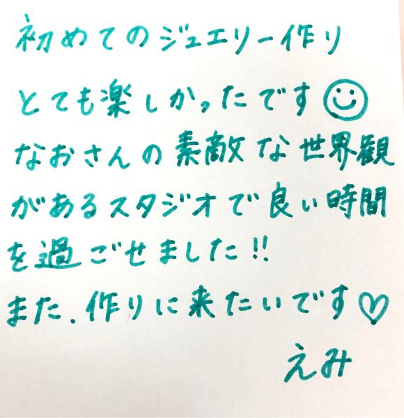アートクレイシルバー体験作品〜 studionao2〜_e0095418_19454044.jpg