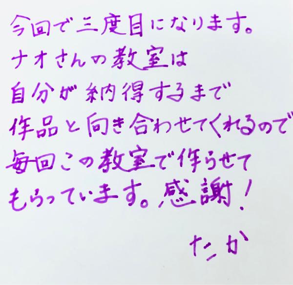アートクレイシルバー体験作品〜 studionao2〜_e0095418_19480440.jpg