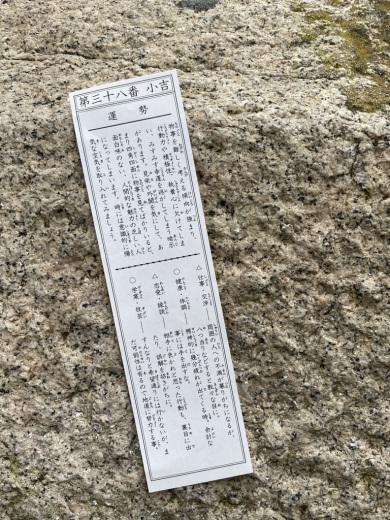 ちょっと尾道まで 〜後編〜_c0334574_19102784.jpeg