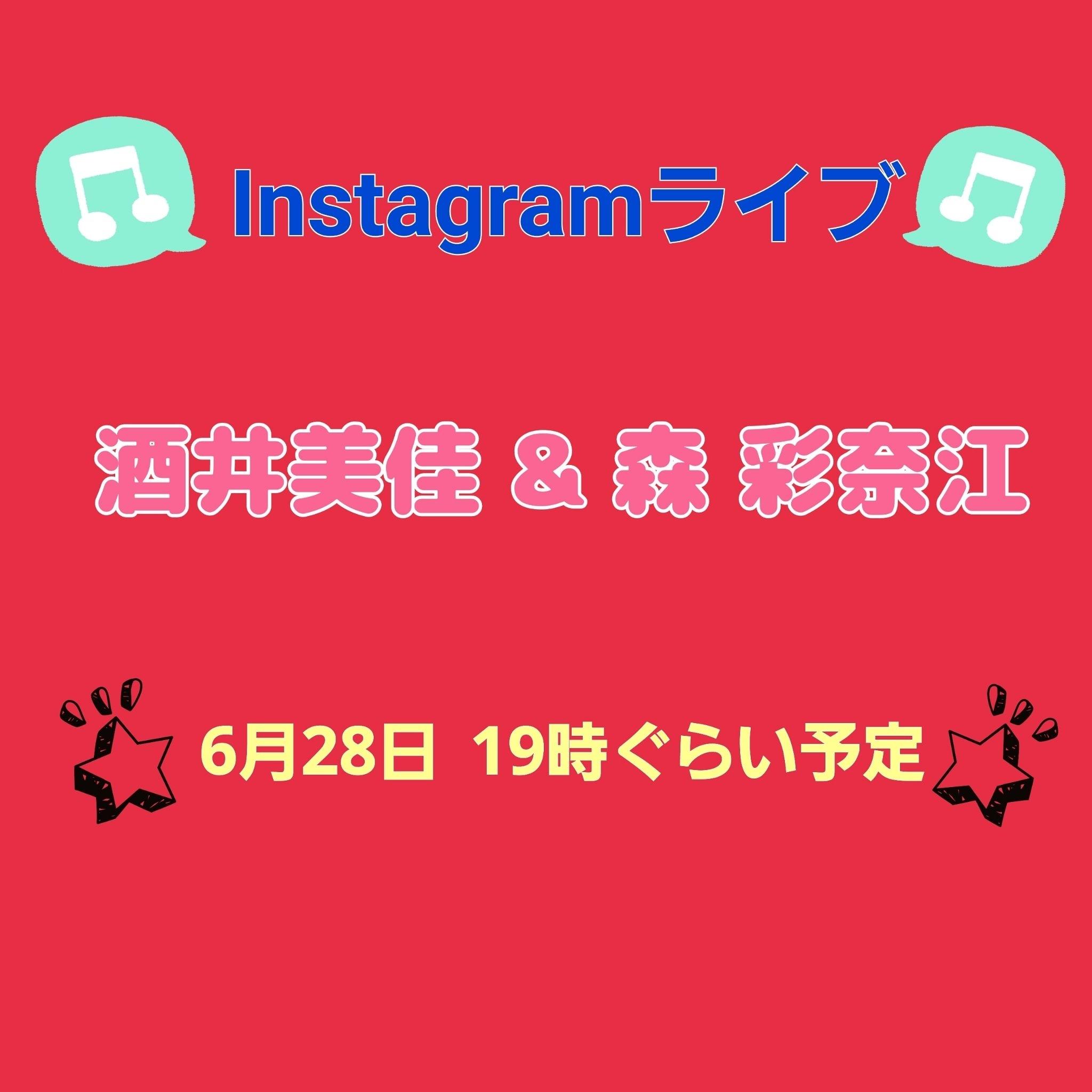美佳プロとインスタライブします☆_d0156990_18441981.jpg