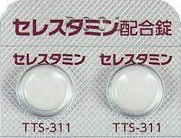 潰瘍性大腸炎の再燃について_d0063599_12220286.jpg