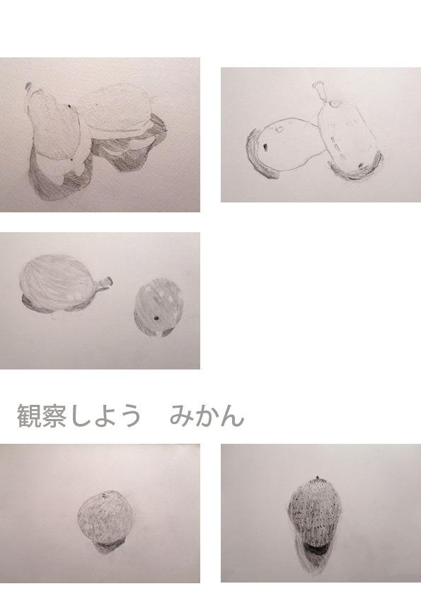 ☆水風船と左手とみかん☆_c0356208_13150760.jpg