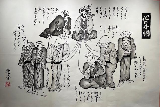 約1ヶ月の奈良個展終了!_b0405445_11502248.jpg