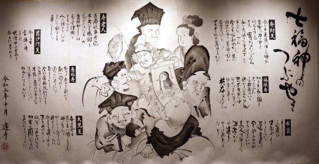 約1ヶ月の奈良個展終了!_b0405445_15124144.jpg