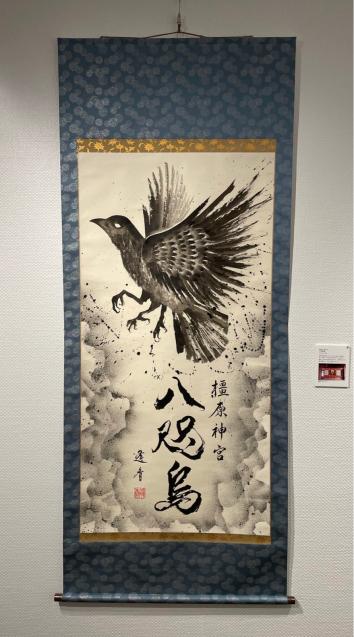 約1ヶ月の奈良個展終了!_b0405445_15171682.jpg