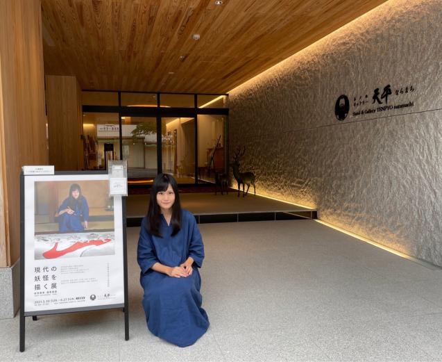 約1ヶ月の奈良個展終了!_b0405445_16300979.jpg
