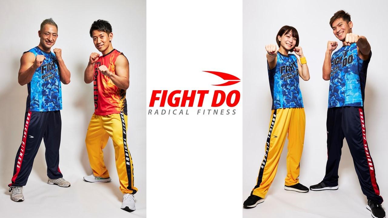 ☯ 2021 FIGHT-DOドラゴンウェアー新発売のお知らせ ☯_e0137386_16354123.jpg