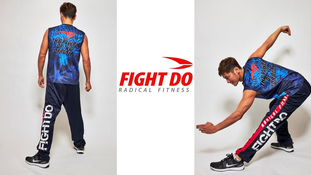 ☯ 2021 FIGHT-DOドラゴンウェアー新発売のお知らせ ☯_e0137386_16502992.jpg