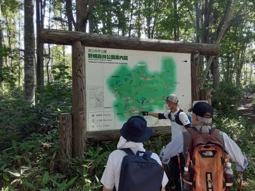 ノルディックウォーキングイベント2021 @野幌森林公園_d0198793_00244086.jpg